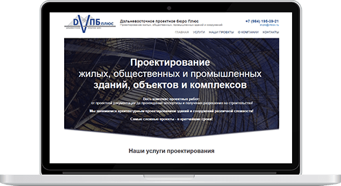 Примеры сайтов в портале ФортРОС